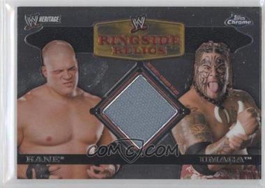 2007 Topps Heritage WWE Chrome Heritage II Ringside Relics #N/A - Kane, Umaga