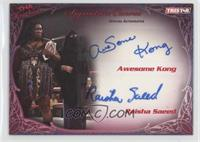 Awesome Kong, Raisha Saeed /25