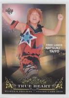 Natsuki Taiyo