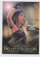 Mio Shirai