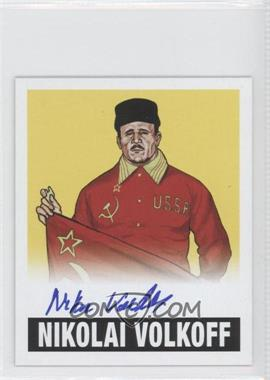 2012 Leaf Originals Wrestling Yellow #1 - Nikolai Volkoff /99