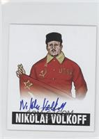 Nikolai Volkoff (Blue Ink)