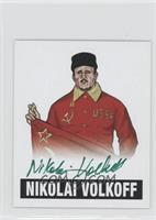 Nikolai Volkoff (Green Ink)