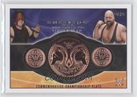 Kane & Big Show