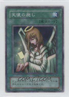 2001 Yu-Gi-Oh! - Booster Chronicle Booster Pack [Base] #BC-44 - Graceful Charity