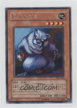 2002 Yu-Gi-Oh! Duelist Legacy Booster Pack Volume 1 Japanese #DL1-063 - Giant Rat