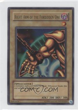 2002 Yu-Gi-Oh! Legend of Blue Eyes White Dragon Booster Pack [Base] Unlimited #LOB-122 - Right Arm of the Forbidden One