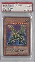 Great Moth [PSA 9]