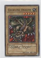 Crawling Dragon