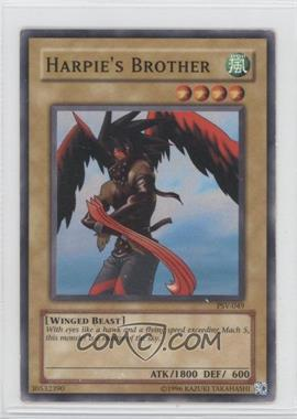 2002 Yu-Gi-Oh! Pharaoh's Servant Booster Pack [Base] Unlimited #PSV-49 - Harpie's Brother
