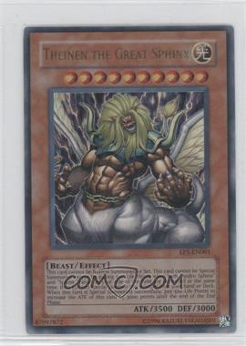 2004 Yu-Gi-Oh! Exclusive Pack - Pyramid of Light Movie [Base] #EP1-EN001 - Theinen the Great Sphinx