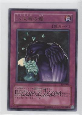 2004 Yu-Gi-Oh! Premium Pack 6 Japanese #PP6-006 - Legacy of Yata-Garasu
