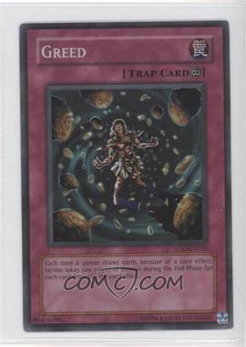 2004 Yu-Gi-Oh! Soul of the Duelist Booster Pack [Base] Unlimited #SOD-EN055 - Greed