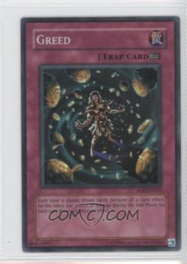 2004 Yu-Gi-Oh! Soul of the Duelist Booster Pack [Base] Unlimited #SOD-EN055.1 - Greed (Super Rare)