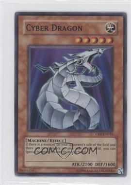 2005 Yu-Gi-Oh! Cybernetic Revolution - Booster Pack [Base] - Unlimited #CRV-EN015.1 - Cyber Dragon (Super Rare)
