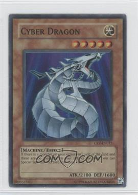 2005 Yu-Gi-Oh! Cybernetic Revolution Booster Pack [Base] Unlimited #CRV-EN015.1 - Cyber Dragon (Super Rare)