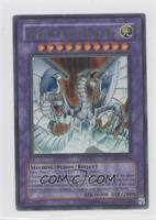 Cyber End Dragon (Ultra Rare)