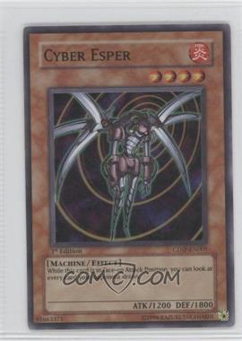 2006 Yu-Gi-Oh! Cyberdark Impact Booster Pack [Base] 1st Edition #CDIP-EN005.1 - Cyber Esper (Super Rare)