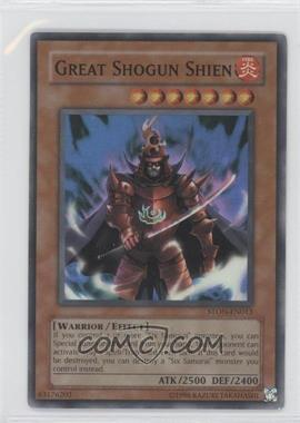 2007 Yu-Gi-Oh! Strike of the Neos - Booster Pack [Base] - Unlimited #STON-EN013.1 - Great Shogun Shien (Super Rare)