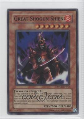 2007 Yu-Gi-Oh! Strike of the Neos Booster Pack [Base] Unlimited #STON-EN013.1 - Great Shogun Shien (Super Rare)
