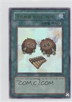 Flute of Summoning Kuriboh (Ultra Rare)