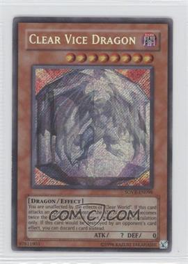 2009 Yu-Gi-Oh! Stardust Overdrive Booster Pack [Base] 1st Edition #SOVR-EN098 - Clear Vice Dragon
