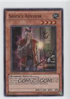 Shien's Advisor