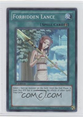 2011 Yu-Gi-Oh! Storm of Ragnarok Booster Pack [Base] 1st Edition #STOR-EN061 - Forbidden Lance
