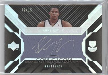 2007-08 UD Black Patch Material Autographs Dual #OG - Rudy Gay Emeka Okafor/15 - Courtesy of CheckOutMyCards.com