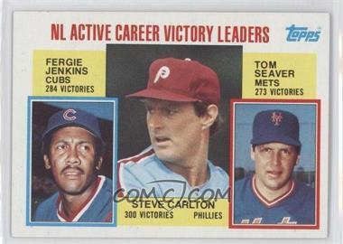 1984 Topps #706 - S.Carlton/Jenk/Seaver LL - Courtesy of COMC.com