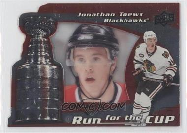 2008-09 Black Diamond Run for the Cup #CUP8 - Jonathan Toews/100 - Courtesy of CheckOutMyCards.com
