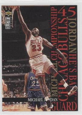 1995-96 Collector's Choice Jordan He's Back #M5 - Michael Jordan - Courtesy of CheckOutMyCards.com