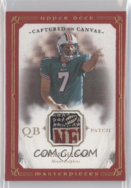 2008 UD Masterpieces Captured on Canvas Jerseys Patch #CC7 - Chad Henne/50 - Courtesy of CheckOutMyCards.com
