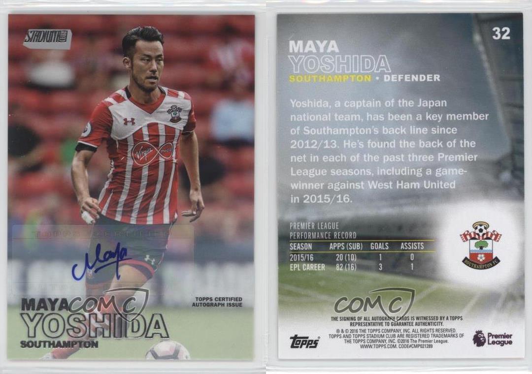 2016 Topps Stadium Club Premier League Autographs #32 Maya Yoshida Auto Rookie
