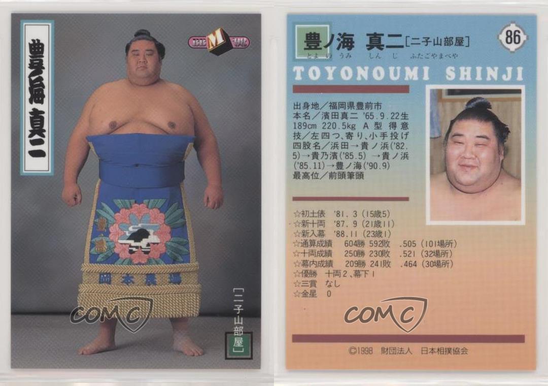 1998 BBM Sumo East Series Toyonoumi Shinji #86 | eBay