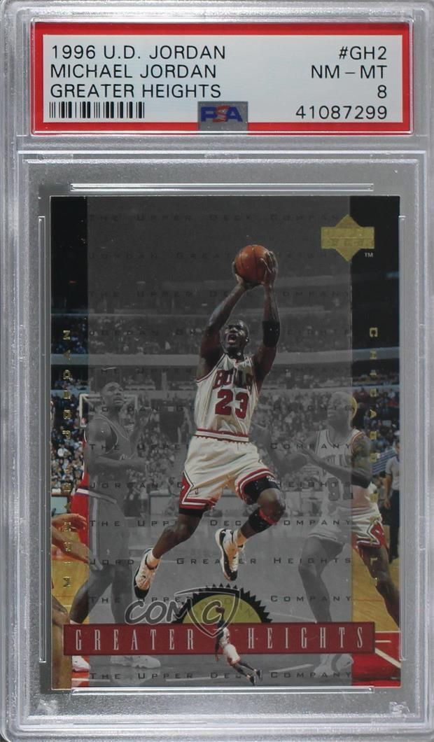 f2a1a2d18b9b9c 1996-97 Upper Deck - Jordan Greater Heights  GH2 Michael Jordan.  Representative Image - Select Specific Item above to see image of actual  item