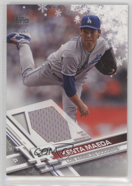 2017 Topps Holiday Wal-Mart Exclusive Relics #R-GP Gregory Polanco Baseball Card Honkbal Verzamelkaarten, ruilkaarten