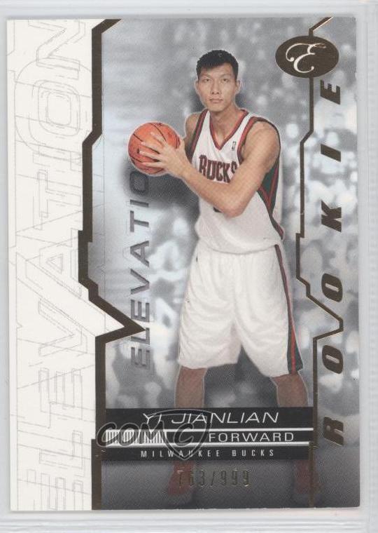 2007-08 Fleer Ultra #236 Yi Jianlian Milwaukee Bucks RC Rookie Basketball Card Verzamelkaarten, ruilkaarten