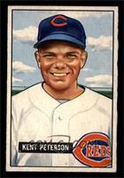 Kent Peterson [EX]