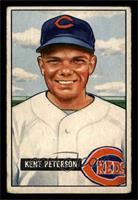 Kent Peterson [VG]