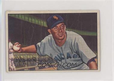 1952 Bowman - [Base] #41 - Chico Carrasquel [NonePoortoFair]