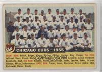 Chicago Cubs Team (White Back, Team Name and Year) [GoodtoVG‑…
