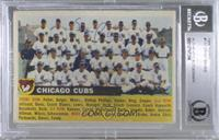 Chicago Cubs Team (White Back, Team Name Left) [BASCertifiedBGS&nbs…