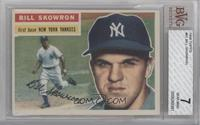 Moose Skowron (White Back) [BVG 7]