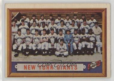 1957 Topps - [Base] #317 - New York Giants Team