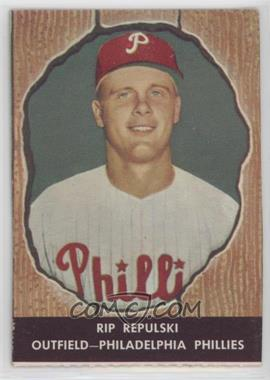 1958 Hires Root Beer Food Issue Base 15 Rip Repulski