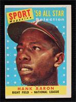 Sport Magazine '58 All Star Selection - Hank Aaron