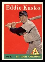 Eddie Kasko (player name in white) [EXMT]