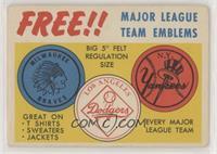 Major League Team Emblems [Poor]