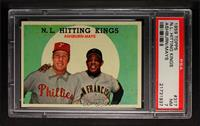 N.L. Hitting Stars (Richie Ashburn, Willie Mays) [PSA 7]